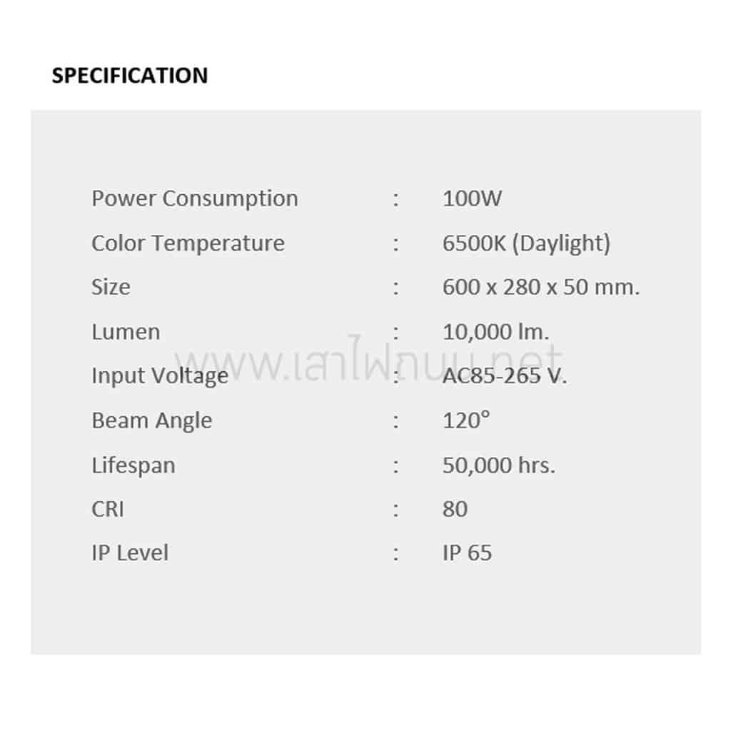 รายละเอียดโคมไฟถนน LED Street Light 100w (เดย์ไลท์) ML Light