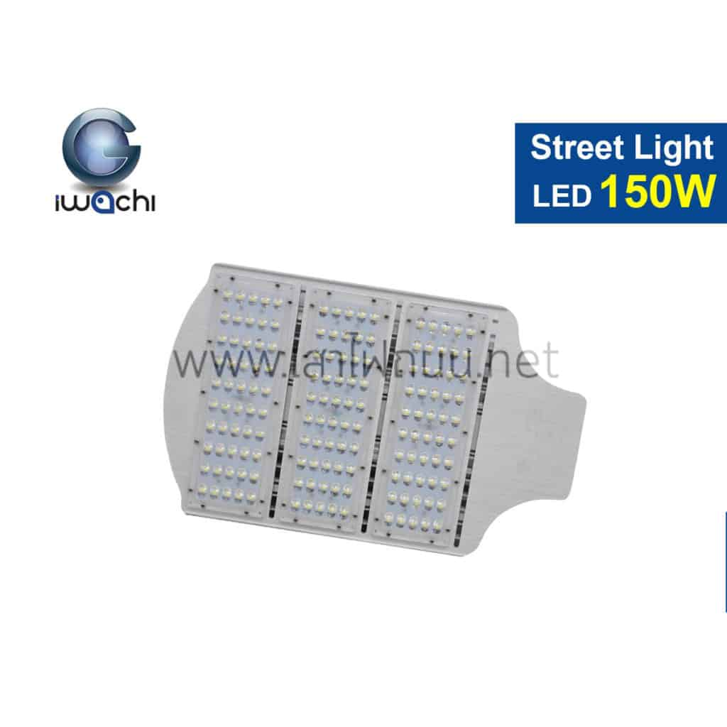 โคมไฟถนน LED Street Light 150w (New) IWACHI