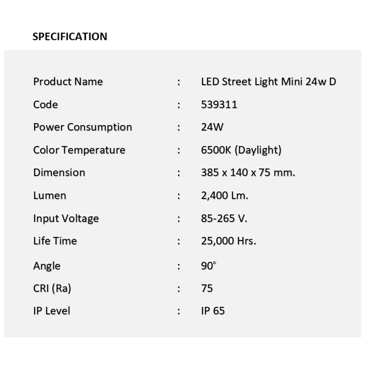 รายละเอียดโคมไฟถนน LED Street Light 24w (เดย์ไลท์) EVE