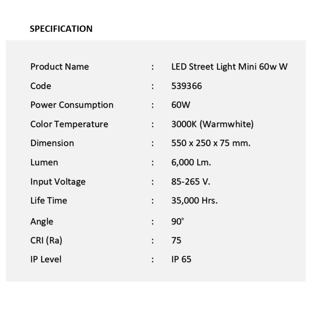 รายละเอียดโคมไฟถนน LED Street Light (Mini) 60w (วอร์มไวท์) EVE