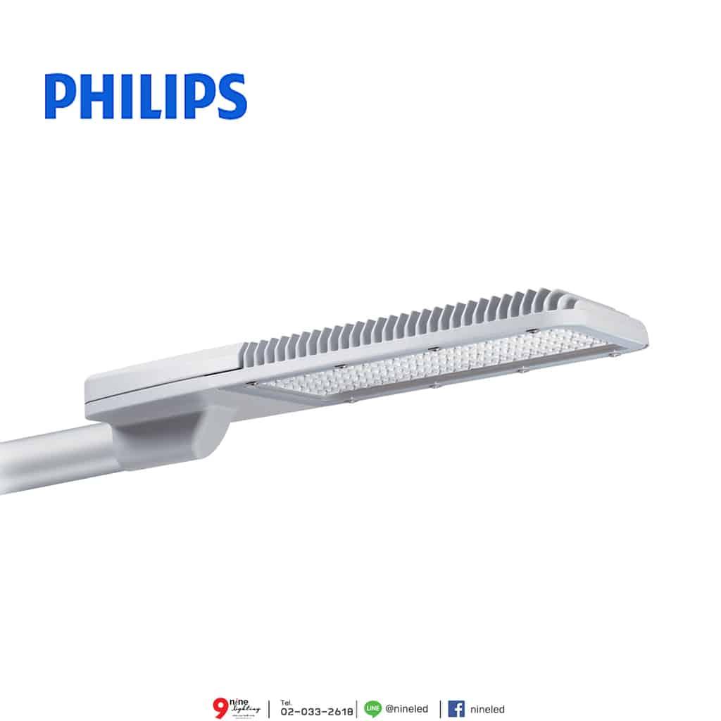 โคมไฟถนน LED 55W (คูลไวท์) Philips