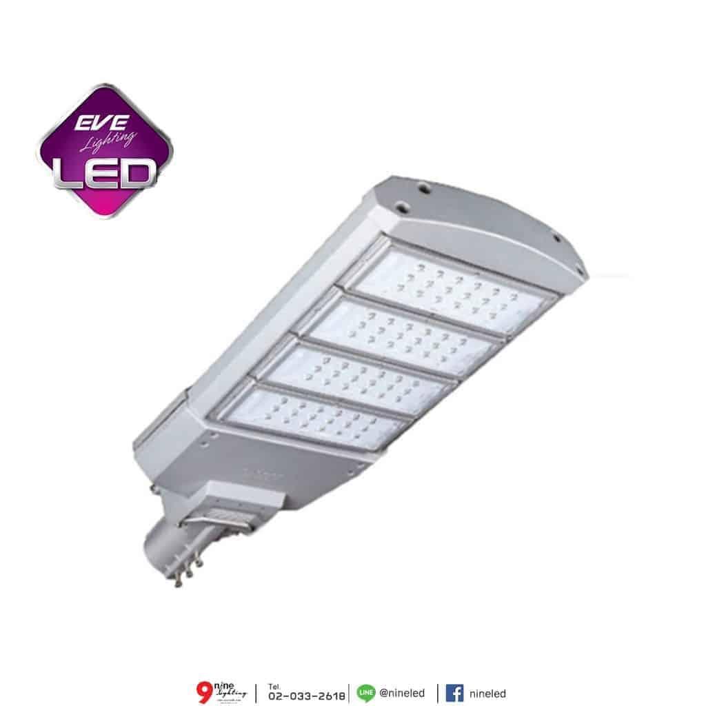 โคมไฟถนน LED Street Light BUC 200w (เดย์ไลท์) EVE