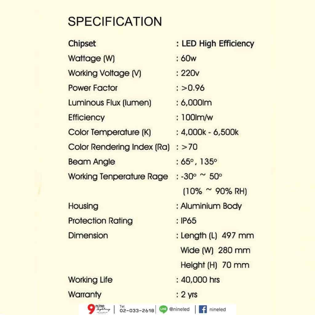 รายละเอียดโคมไฟถนน LED 60w Module Series (คูลไวท์) GATA