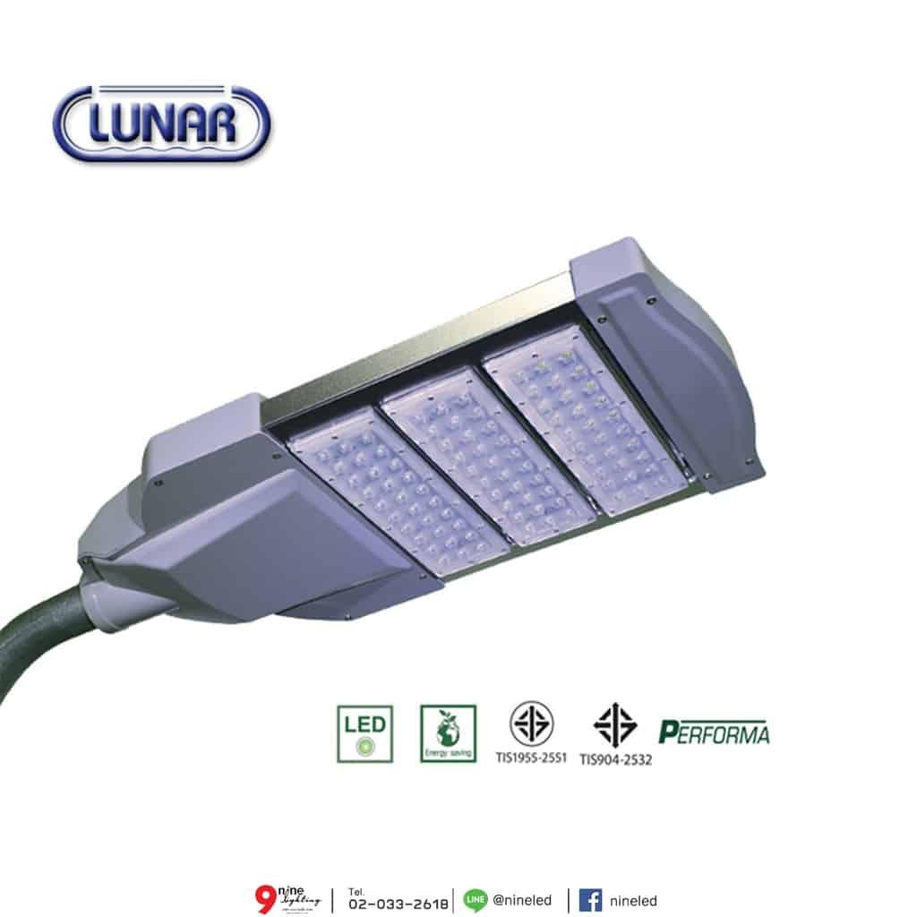 โคมไฟถนน LED Street Light 120w (เดย์ไลท์) Lunar
