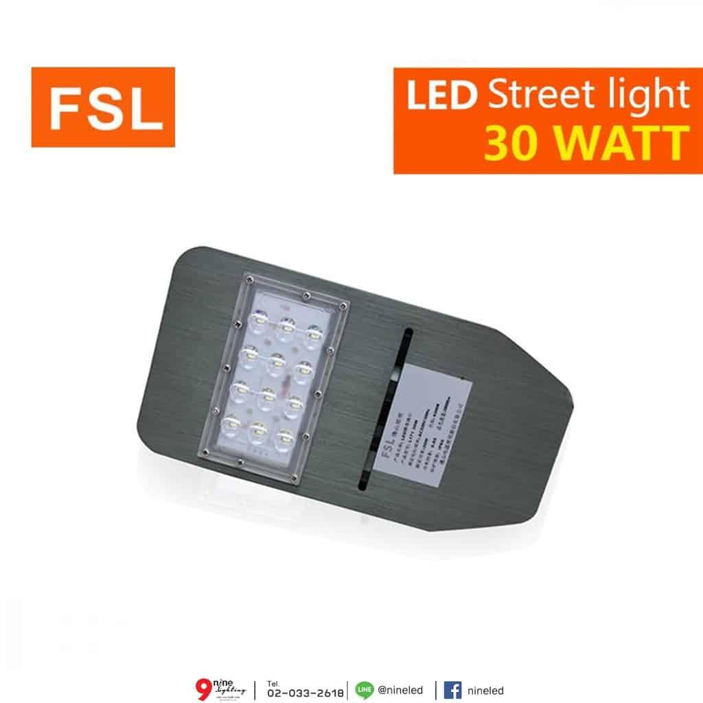 โคมไฟถนน LED Street Light L171 30w (วอร์มไวท์) FSL