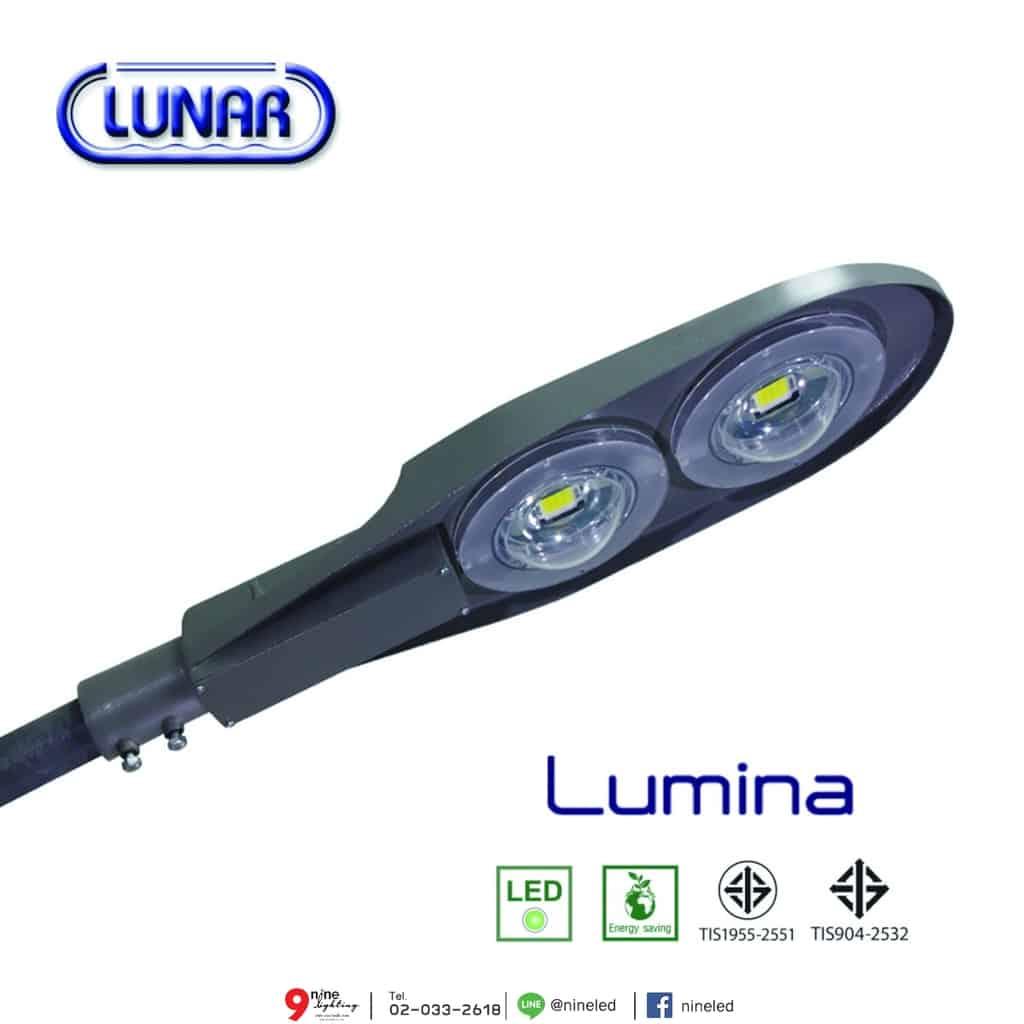 โคมไฟถนน LED Street Light Lumina 60w (วอร์มไวท์) Lunar
