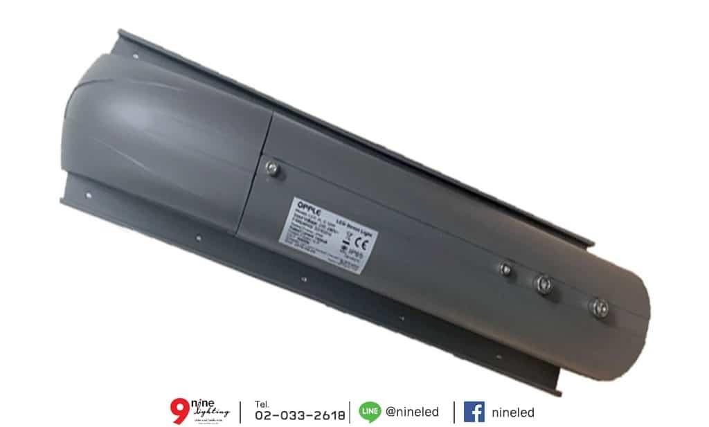 โคมไฟถนน LED Street Light EcoMax 30W (เดย์ไลท์) OPPLE ฝั่งด้านหลังโคม