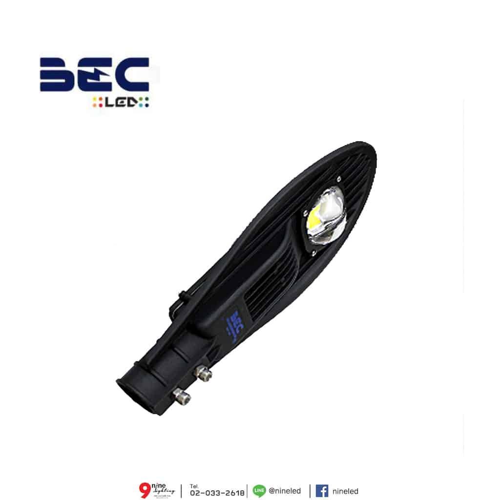 โคมไฟถนน LED SOLACE 20w (เดย์ไลท์) BEC