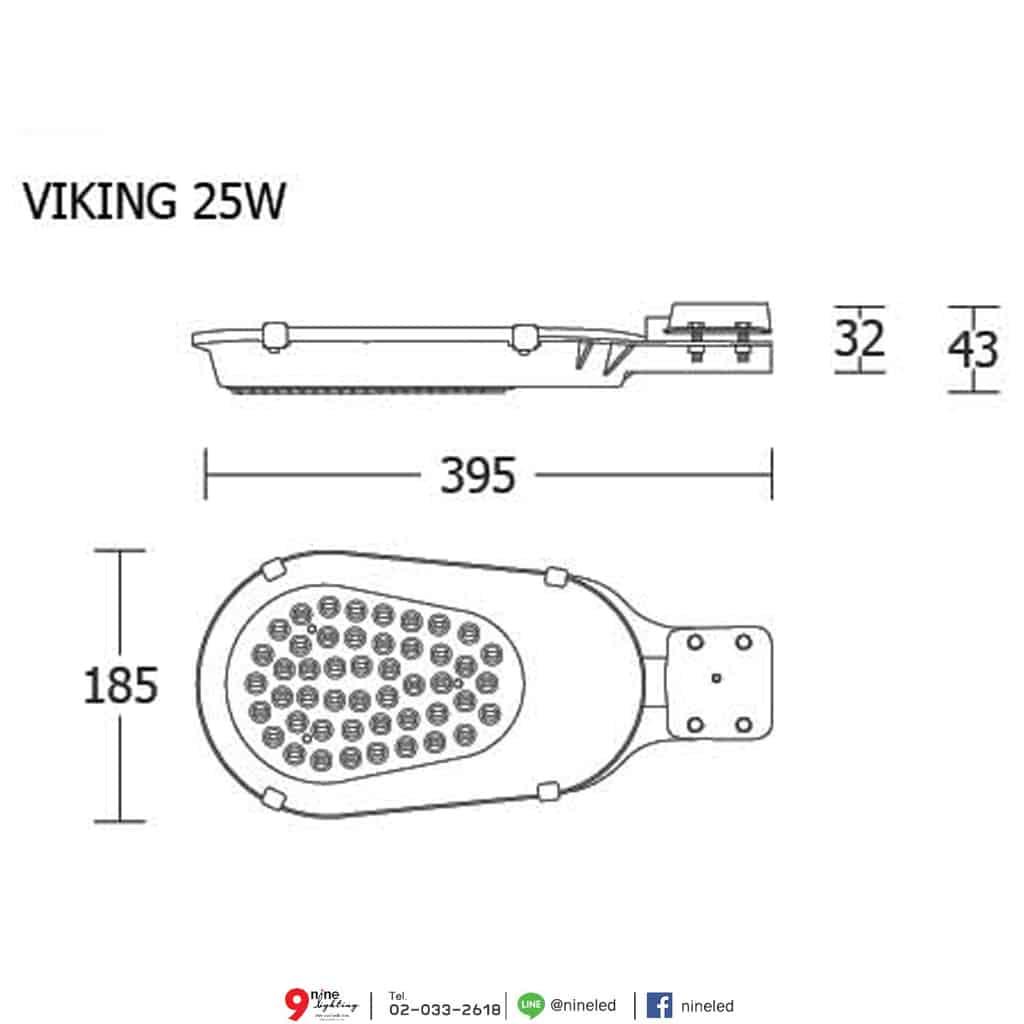 โคมไฟถนน LED VIKING 25w (วอร์มไวท์) BEC