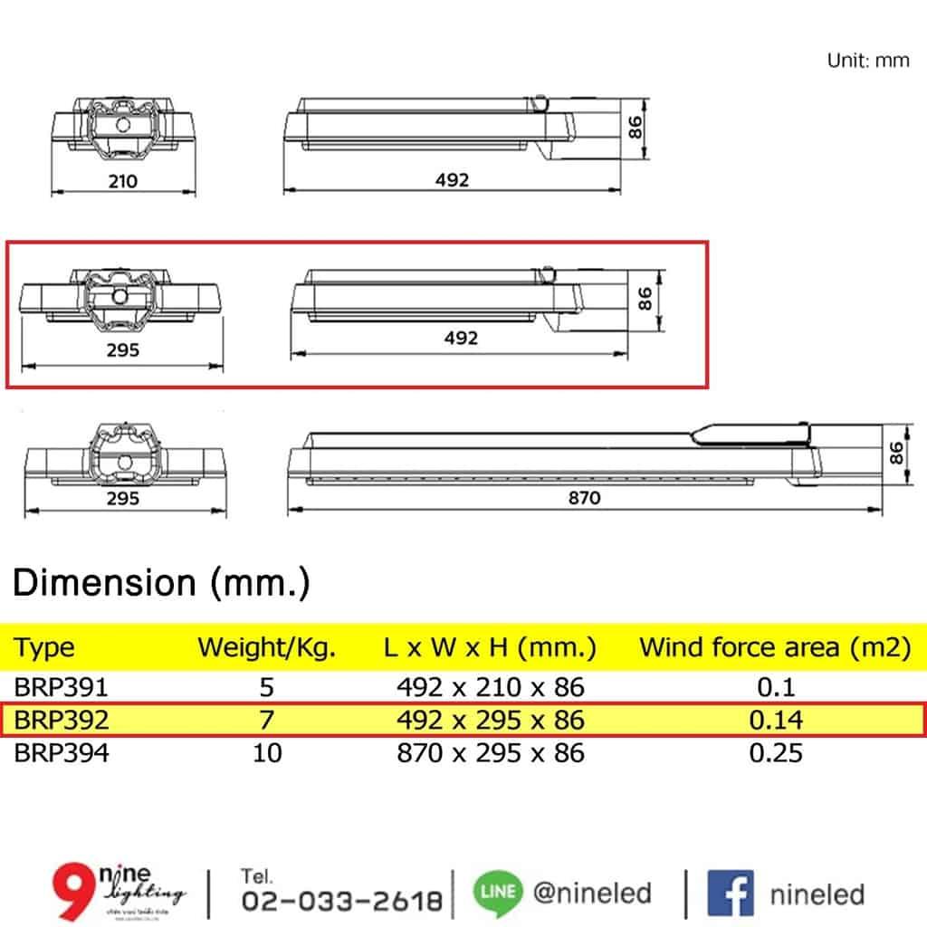 รายละเอียดโคมไฟถนน LED BRP392 100W (NW) PHILIPS