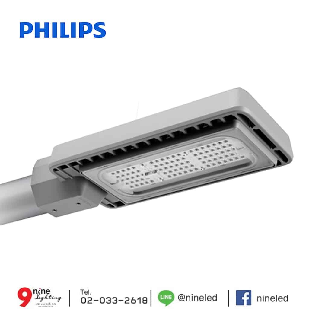 โคมไฟถนน LED BRP391 80W (WW) PHILIPS
