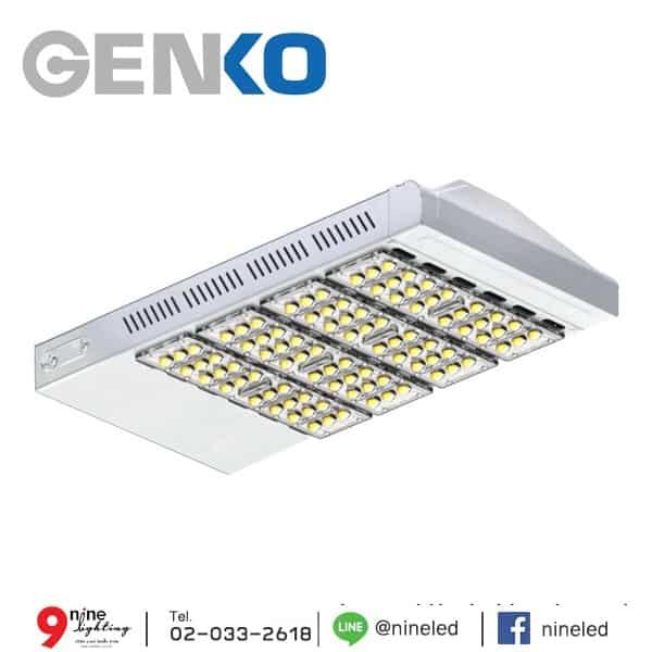 โคมไฟถนน LED 150w ยี่ห้อ GENKO (แสงส้ม)