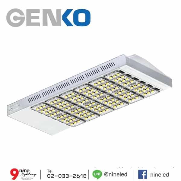โคมไฟถนน LED 240w ยี่ห้อ GENKO (แสงส้ม)