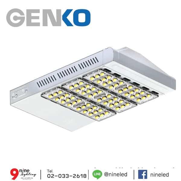 โคมไฟถนน LED 120w ยี่ห้อ GENKO (แสงส้ม)