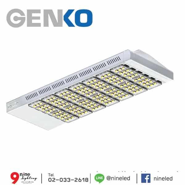 โคมไฟถนน LED 300w (แสงส้ม) ยี่ห้อ GENKO