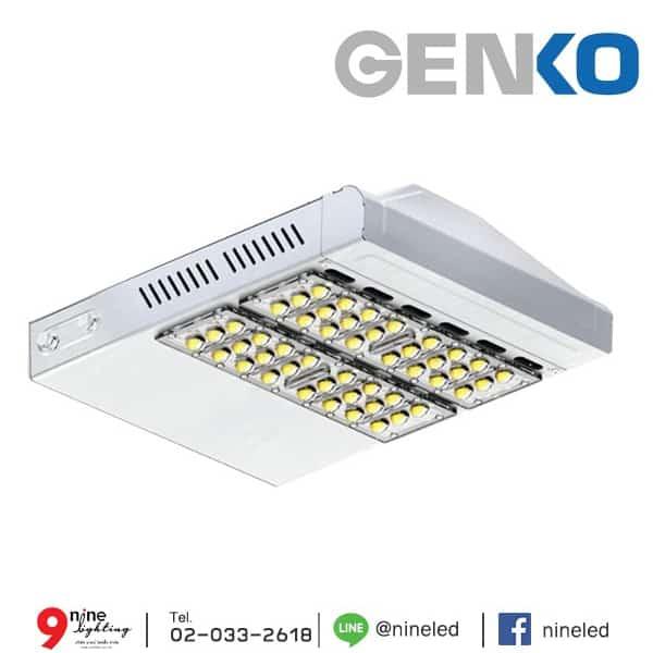 โคมไฟถนน LED 60w ยี่ห้อ GENKO-(แสงส้ม)