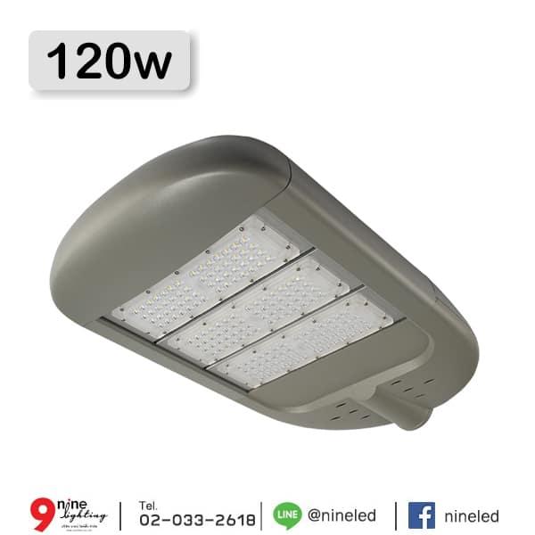 โคมไฟถนน LED EVE 120w รุ่น ERS (เดย์ไลท์)