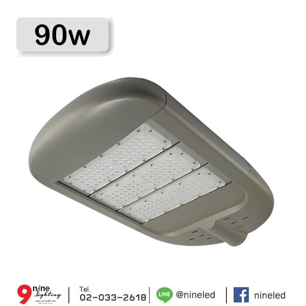 โคมไฟถนน LED EVE 90w รุ่น ERS (เดย์ไลท์)