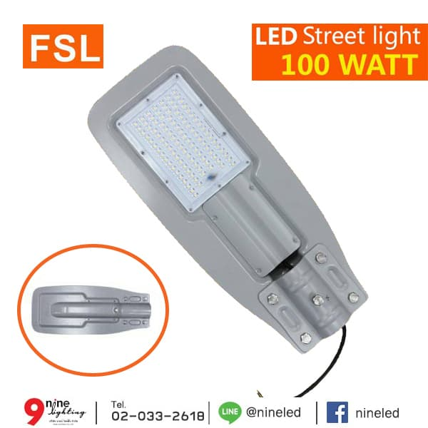 โคมไฟถนน LED 100w FSL804A2 (เดย์ไลท์) FSL