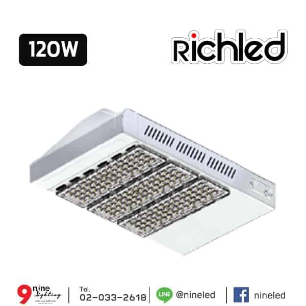 โคมไฟถนน LED 120w ยี่ห้อ RICHLED (แสงส้ม)
