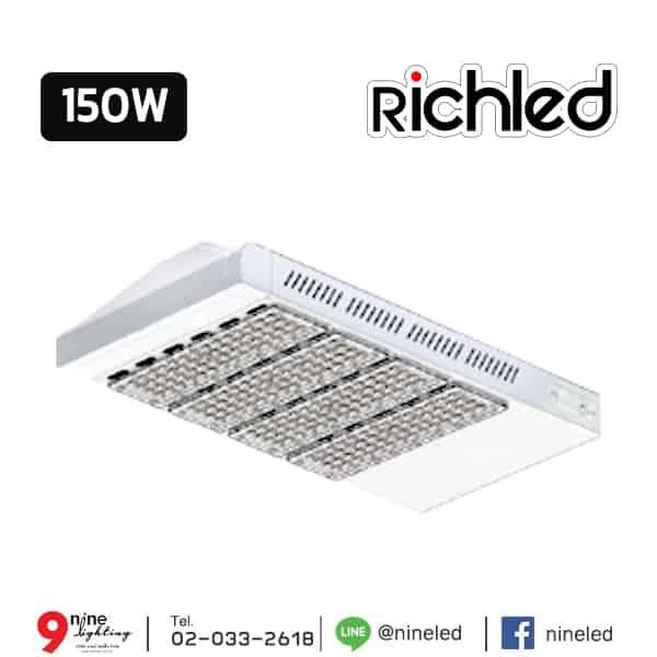 โคมไฟถนน LED 150w ยี่ห้อ RICHLED (แสงขาว)