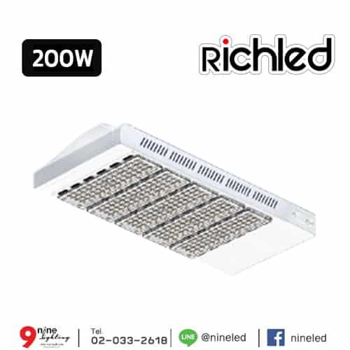โคมไฟถนน LED 200w ยี่ห้อ RICHLED (แสงส้ม)