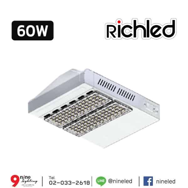 โคมไฟถนน LED 60w ยี่ห้อ RICHLED (แสงขาว)