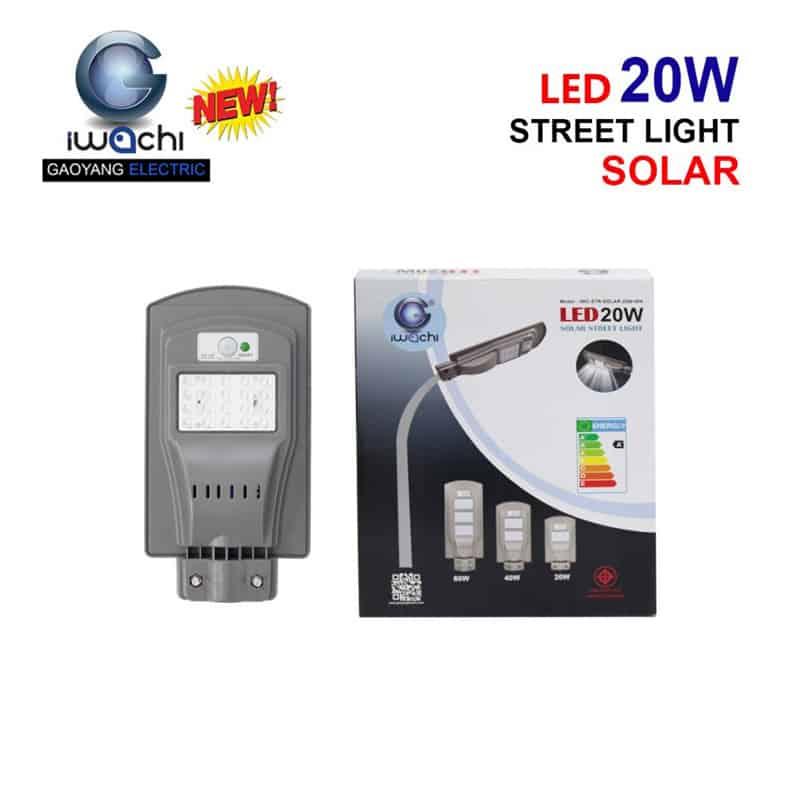 โคมไฟถนนโซล่าเซลล์ IWC-STR-SOLAR 20W ( มีระบบ Sensor )