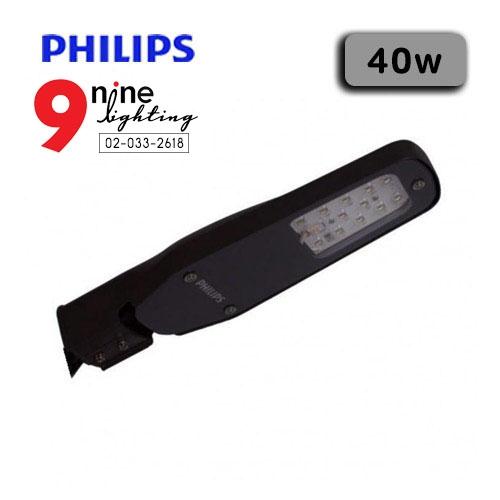 โคมไฟถนน SmartBright LED BRP052 40W PHILIPS